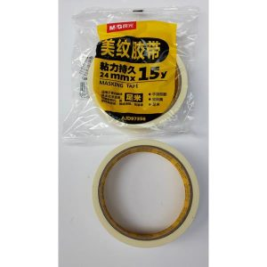 M&G 24MM Masking Tape - Unit Quantity 9